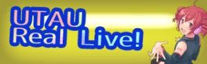 side_live320_100